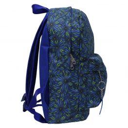 Рюкзак Bagland Молодежный (дизайн) 17 л. сублимация (40) (00533664)
