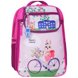 ab3468d600db Школьные рюкзаки купить в Киеве для подростков в интернет-магазине G ...